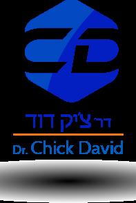 "ד""ר צ'יק דוד"